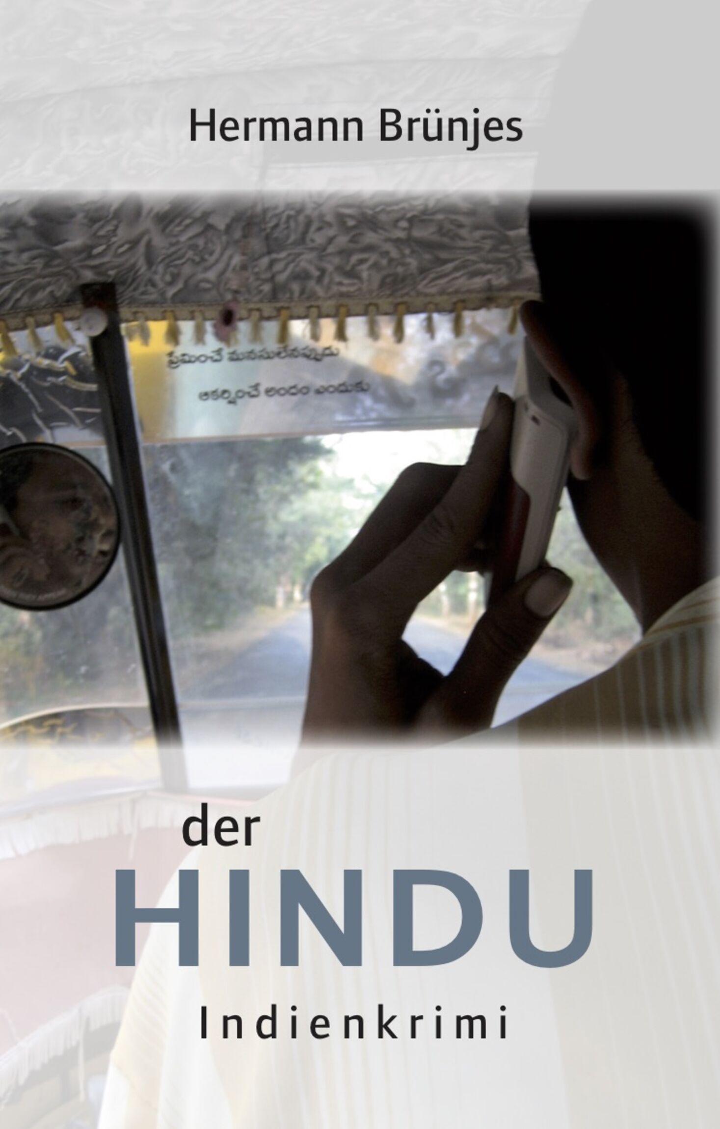 Hindu_E-Cover