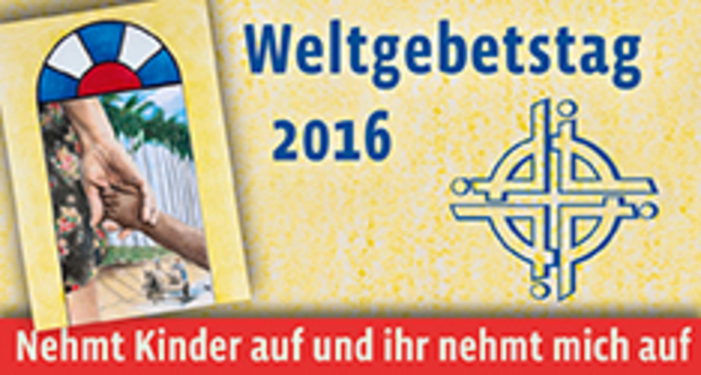 banner_wgt_2016_234x125_webopt