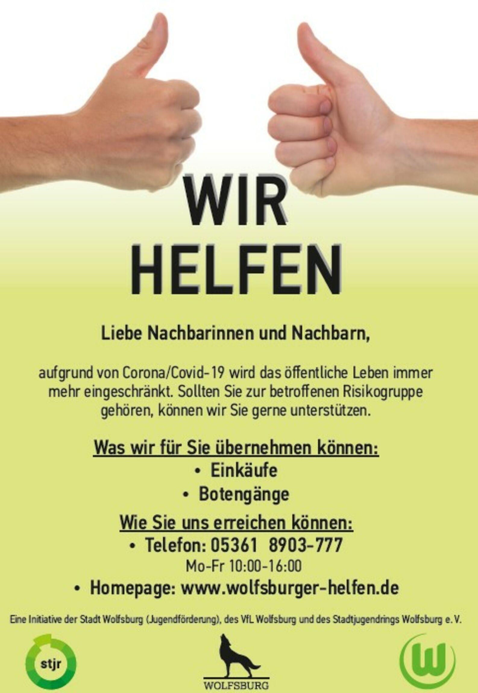 Plakat Wolfsburger Helfen