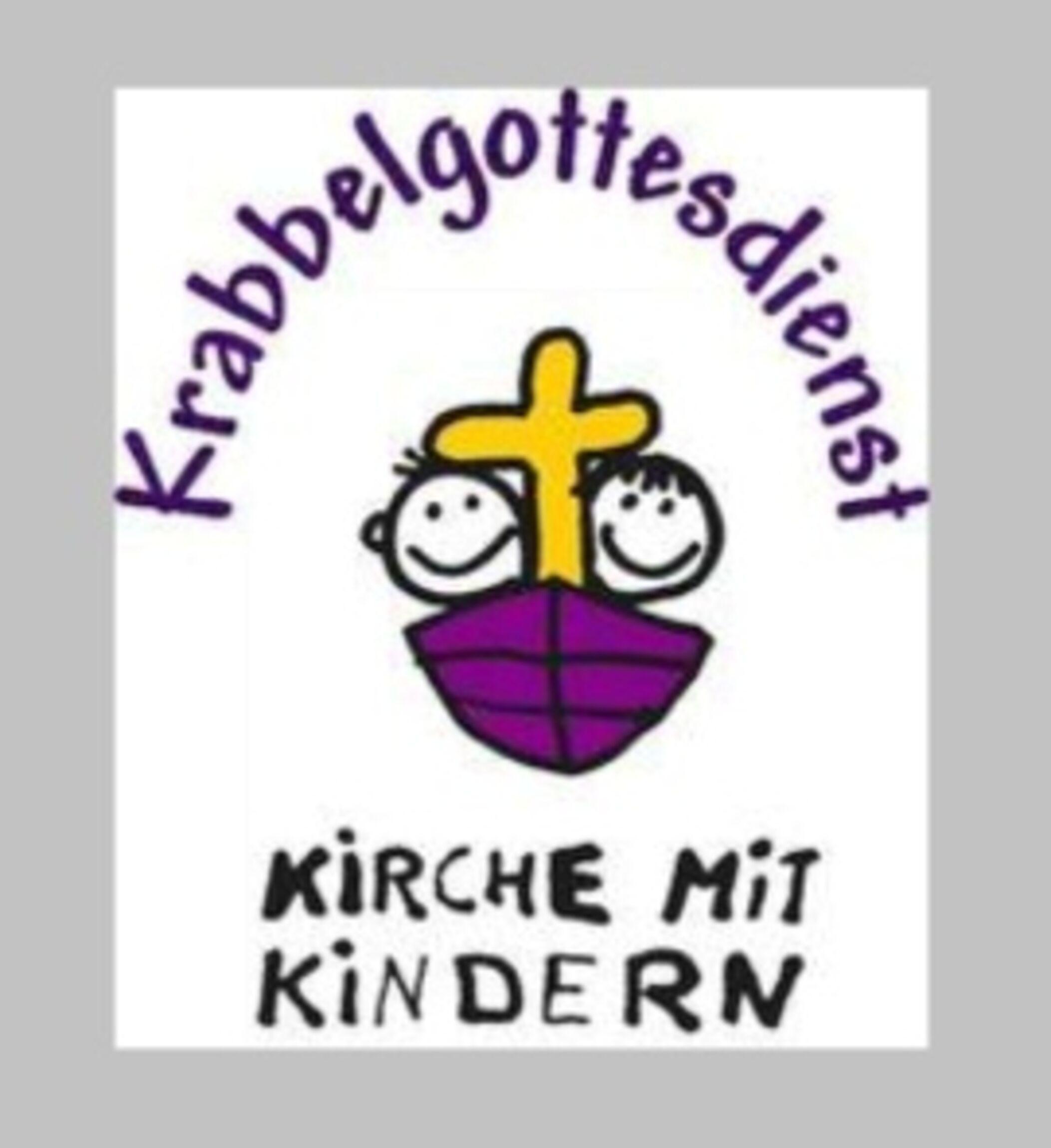 krabbelgottesdienst_01-2012