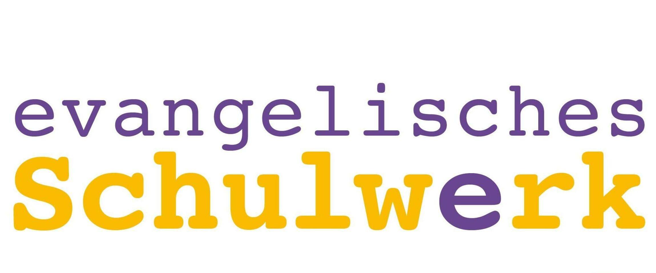 logo_ev_schulwerk1