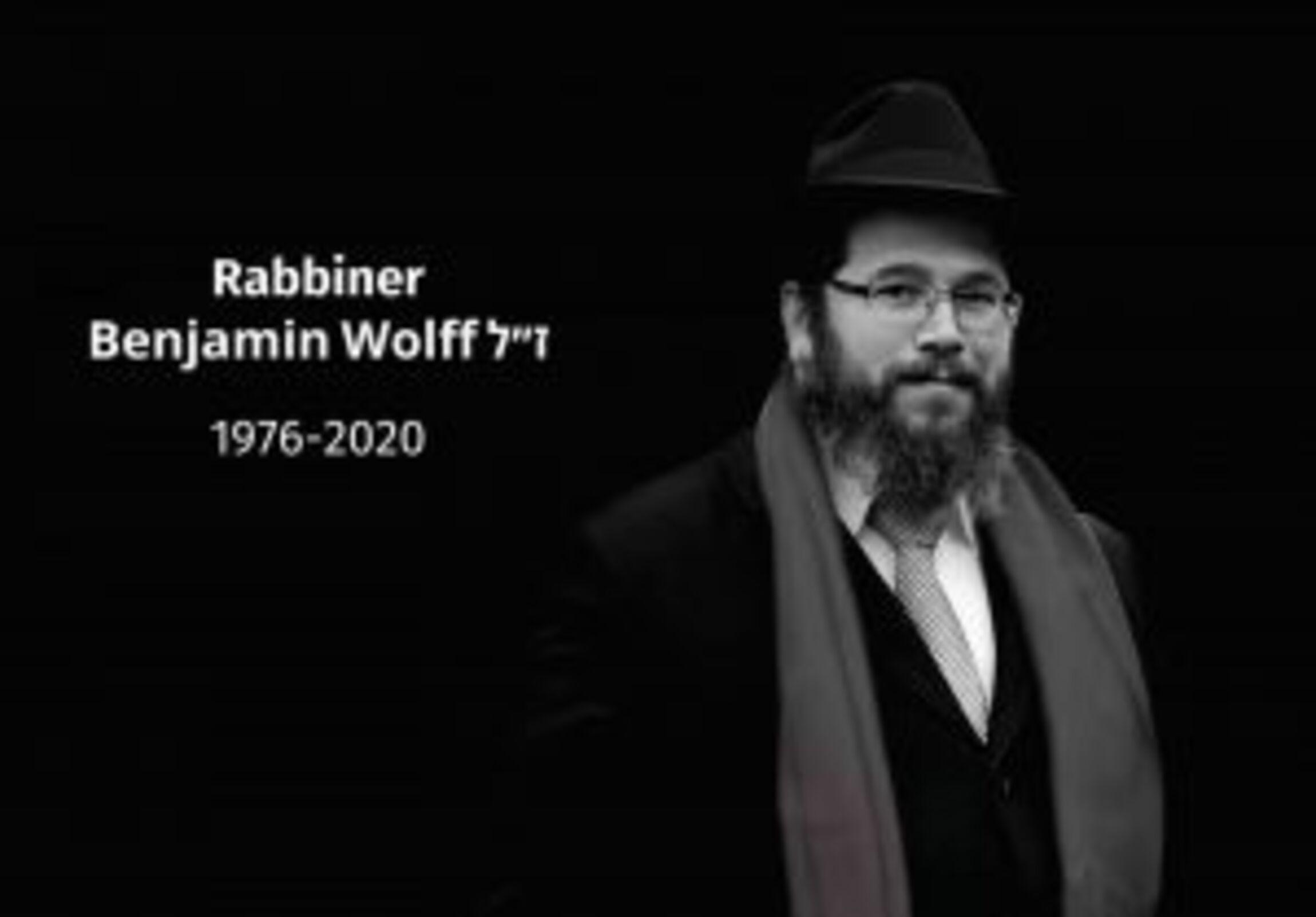 Rabbiner Benjamin Wolff