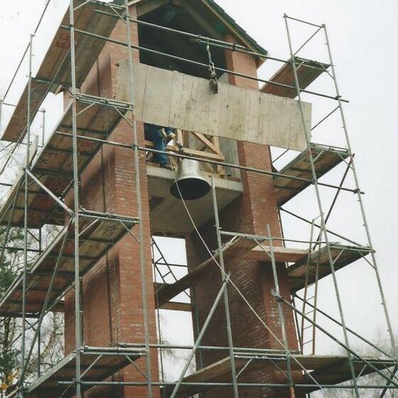 Turm mit Glocke