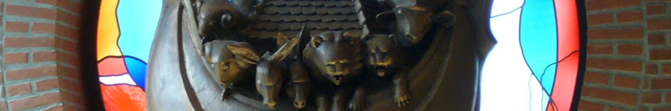 Bronzearche