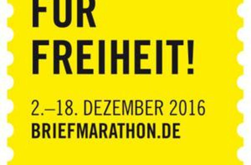 Briefmarathon2016