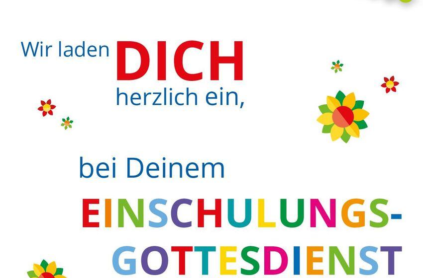Plakat Einschulungsgottesdienst