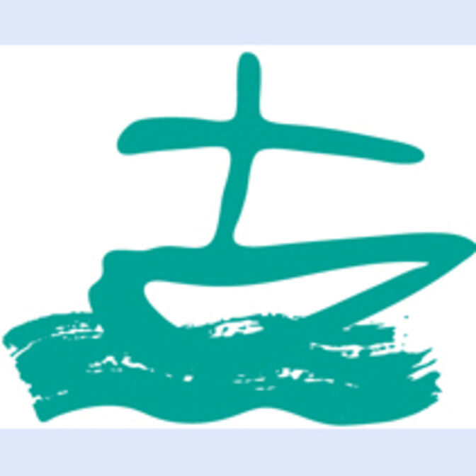 Ökumeneschiff