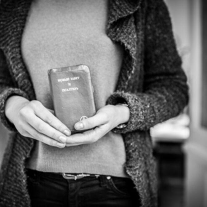 Ryabchuk Bibel
