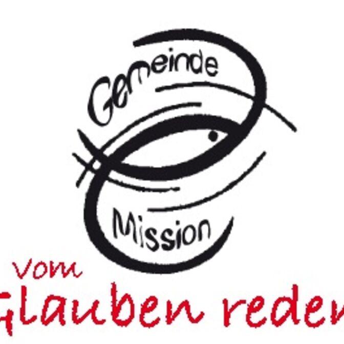 GMT_Logo_reden