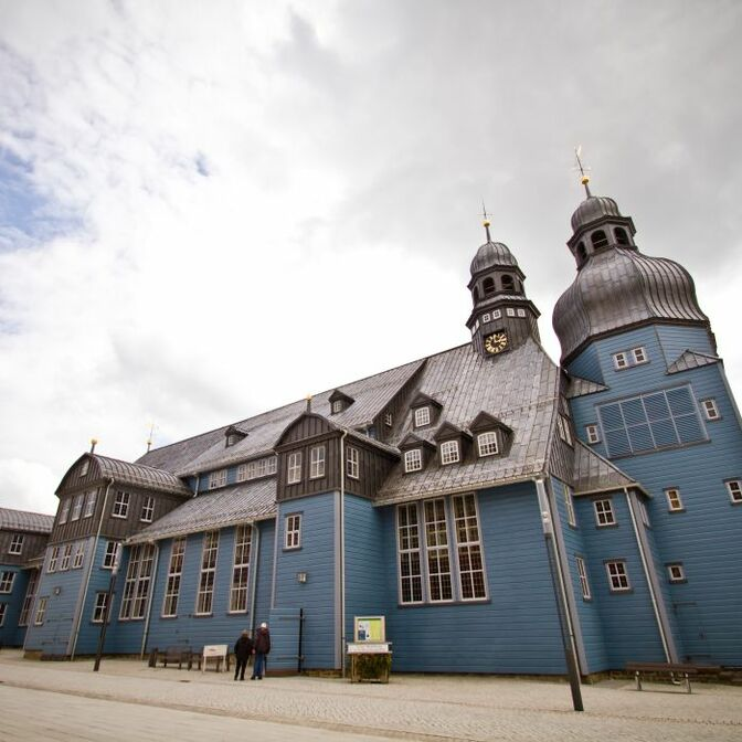 """Marktkirche """"Zum Heiligen Geist"""""""